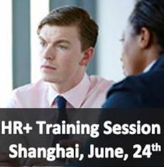 Talent Spot HR+公益培训 工时制度的理解及应用