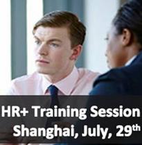 2016 Talent Spot Shanghai HR+公益培训之上海市社保新政及转移